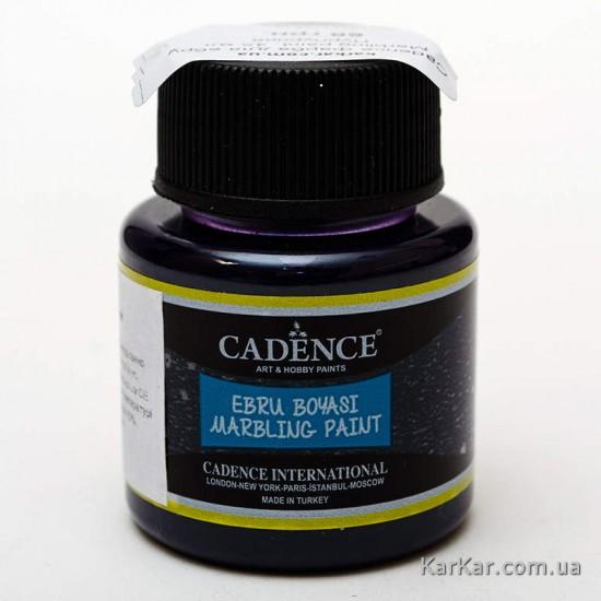 Cadence фарба для ебру Marbling paint, 45 мл, Пурпурний