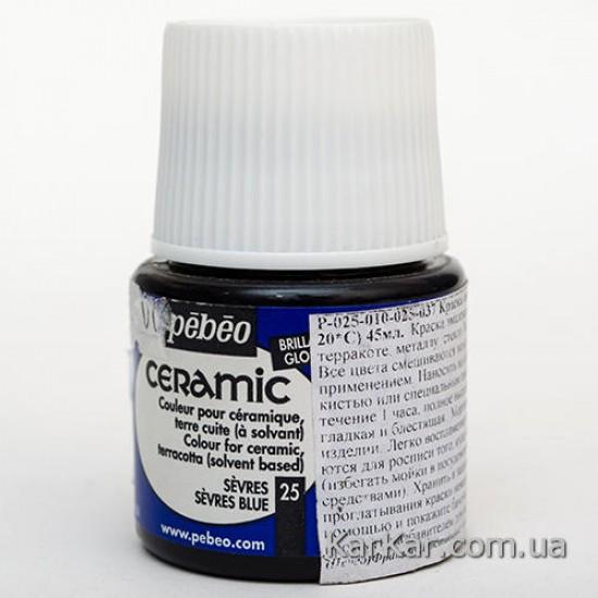 Фарба-емаль лакова непрозора (вр.сушки 8год.)  Ceramic 45мл  СЕВРСЬКИЙ СИНІЙ