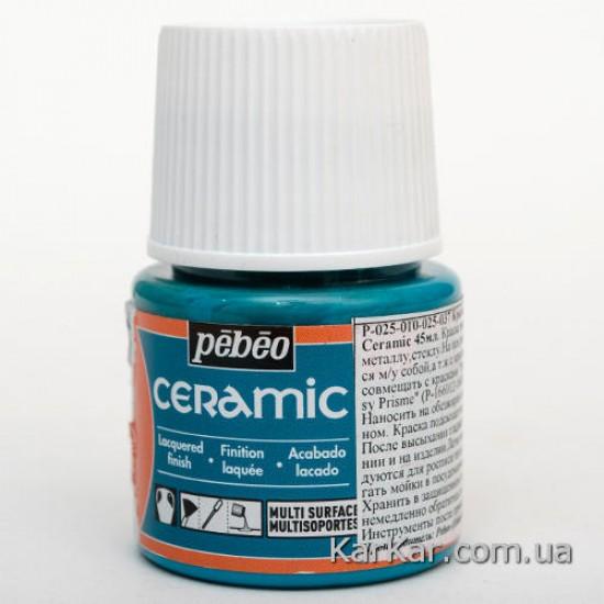 Фарба-емаль лакова непрозора (вр.сушки 8год.) Ceramic 45мл  БІРЮЗОВИЙ
