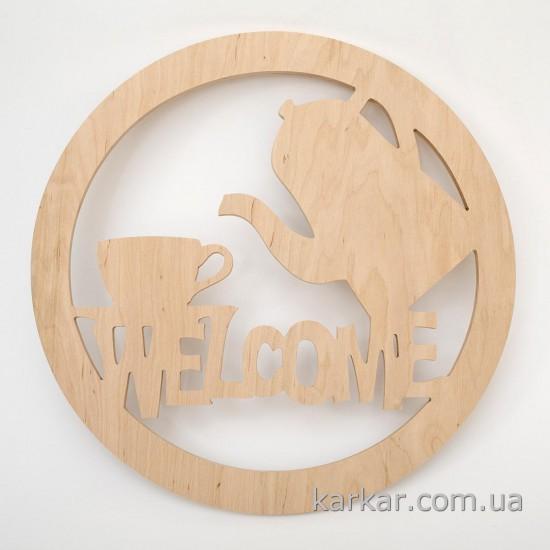 "1430-Табличка ""Welcome"", фанера 10 мм, 36*36 см"
