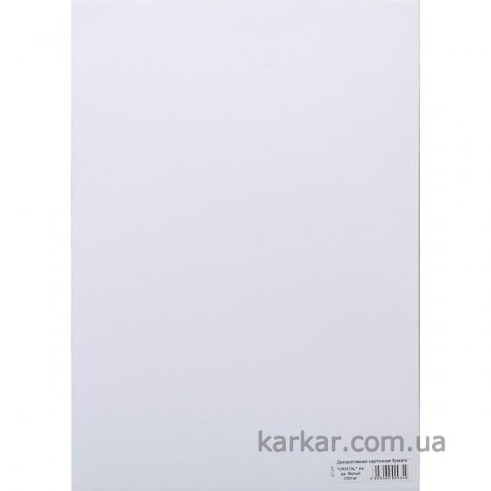 """Декоративний картонний папір """"CRISTAL"""" А4, білий, 230г/м2"""