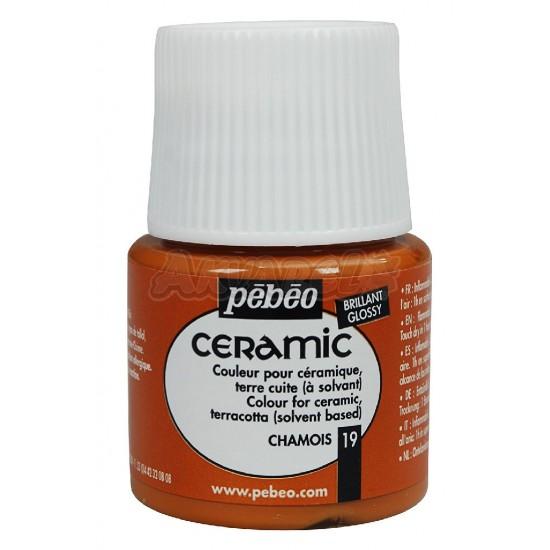 Фарба-емаль лакова непрозора (вр.сушки 8год.) Ceramic 45мл  КОРИЧНЕВО-ЖОВТИЙ
