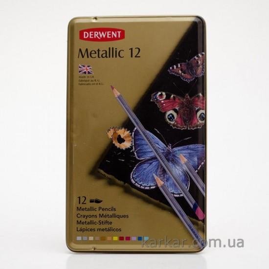Набір водорозчинних олівців Metallic, 12 шт, мет. коробка, Derwent