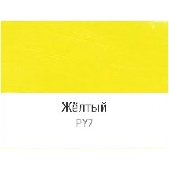 Акрилова фарба SerigrafiArt для шовкографії, жовтий, 100мл., Renesans
