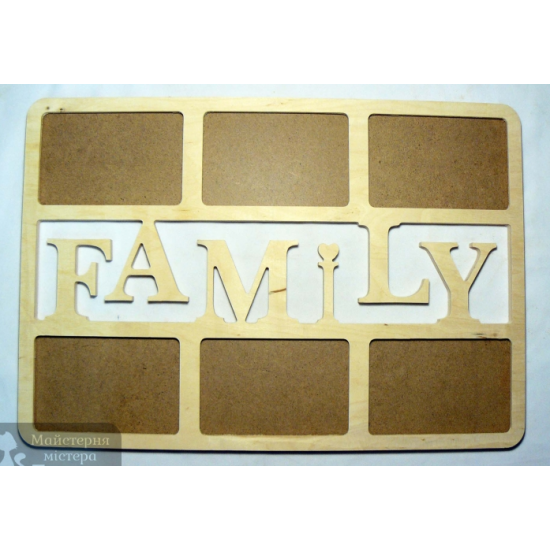 """0500-Колаж """"Family"""" 6 шт фото 10/15, 50*35"""