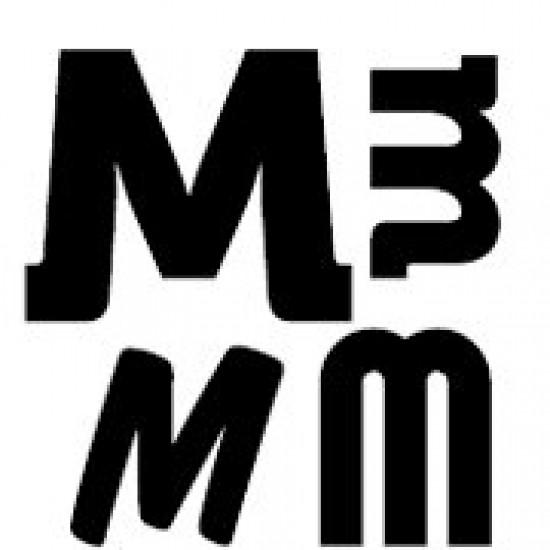 """Набір штампів, Clear Stamps Літера """"M"""""""
