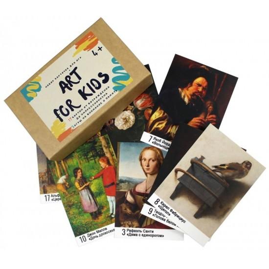 Набір картинок для настільних ігор, Art for kids