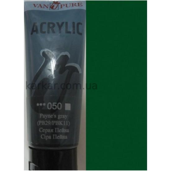 056  пруська зелена  Van Pure aсr 75мл