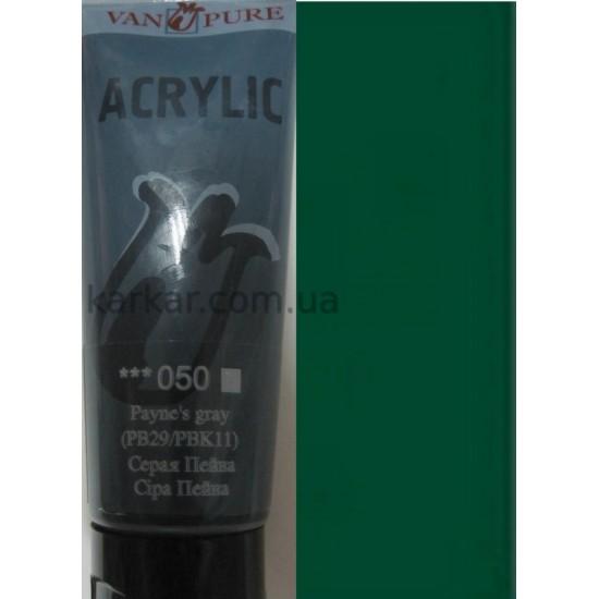 066  зелена жовчна  Van Pure aсr 75мл