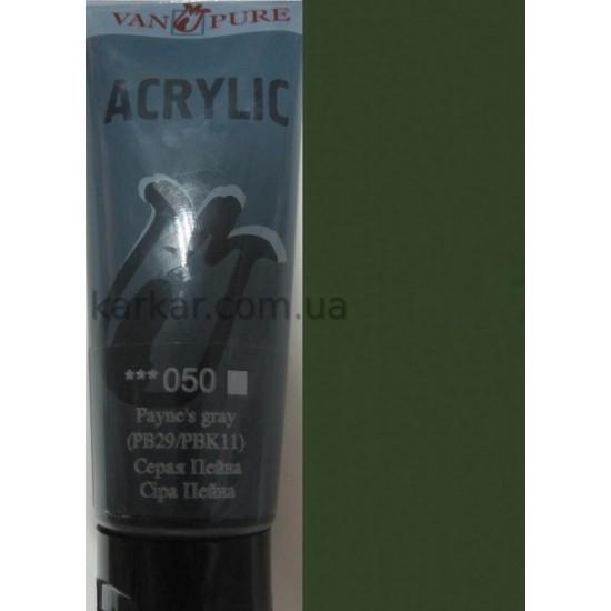 069  оливкова  Van Pure aсr 75мл