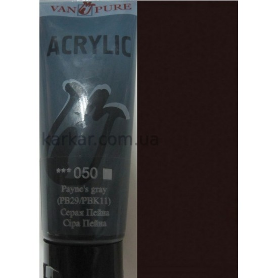 088  вандік коричневий  Van Pure aсr 75мл