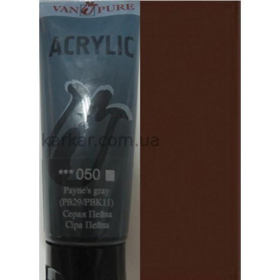 112  марс коричневий  Van Pure aсr 75мл