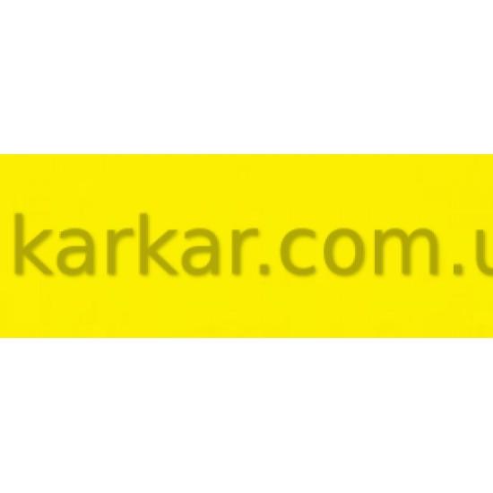 205 Фарба акварельна рідка з піпеткою Ecoline, Лимонно жовтий, 30 мл, Royal Talens